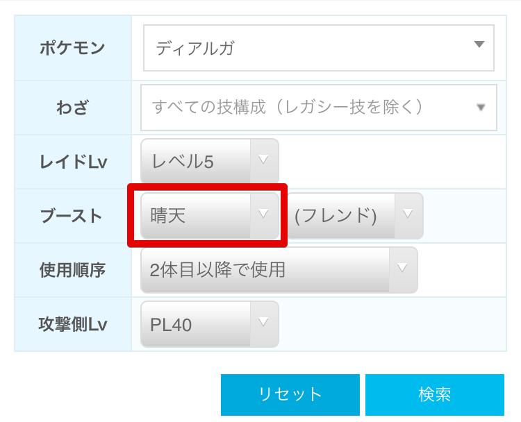 f:id:level999:20190402190158p:plain