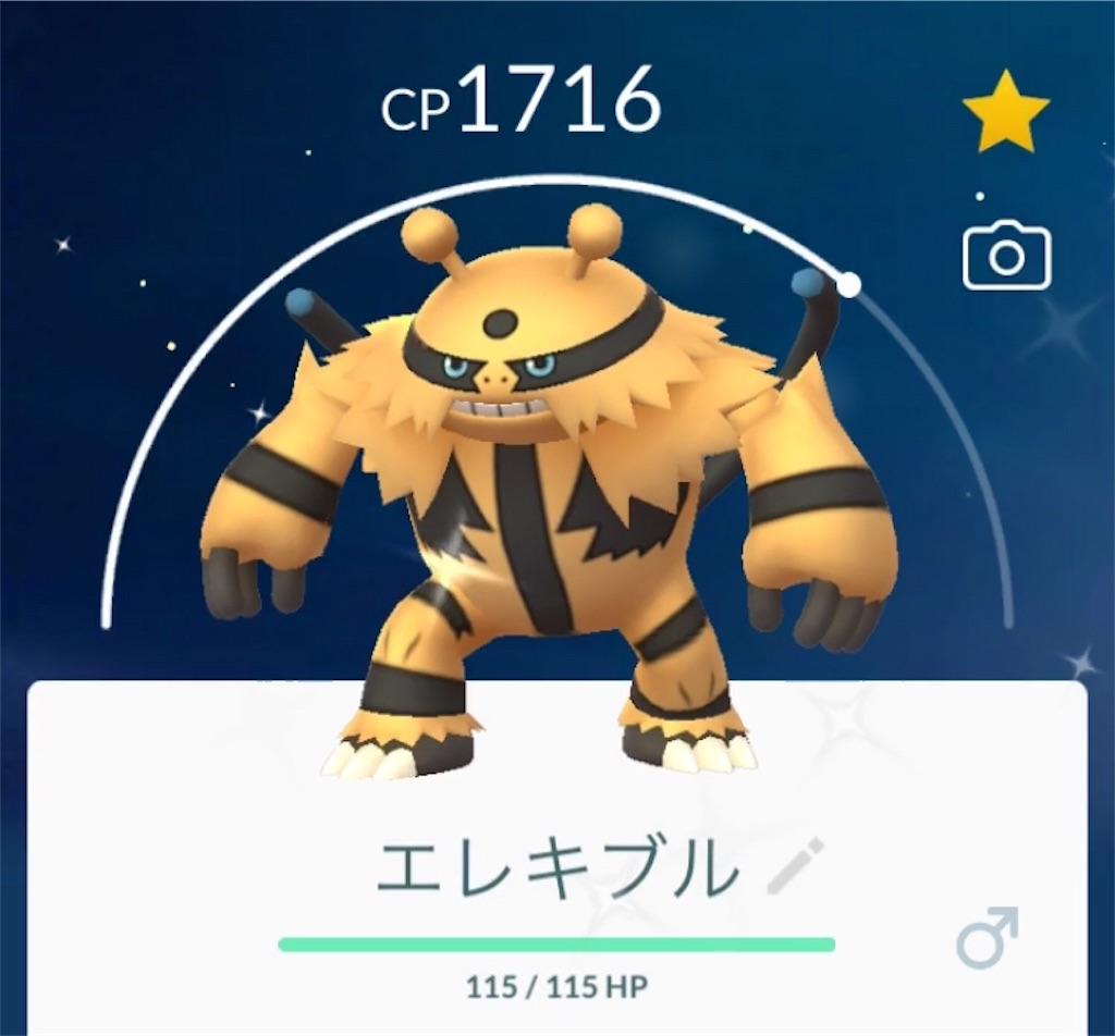 f:id:level999:20190417200714j:image