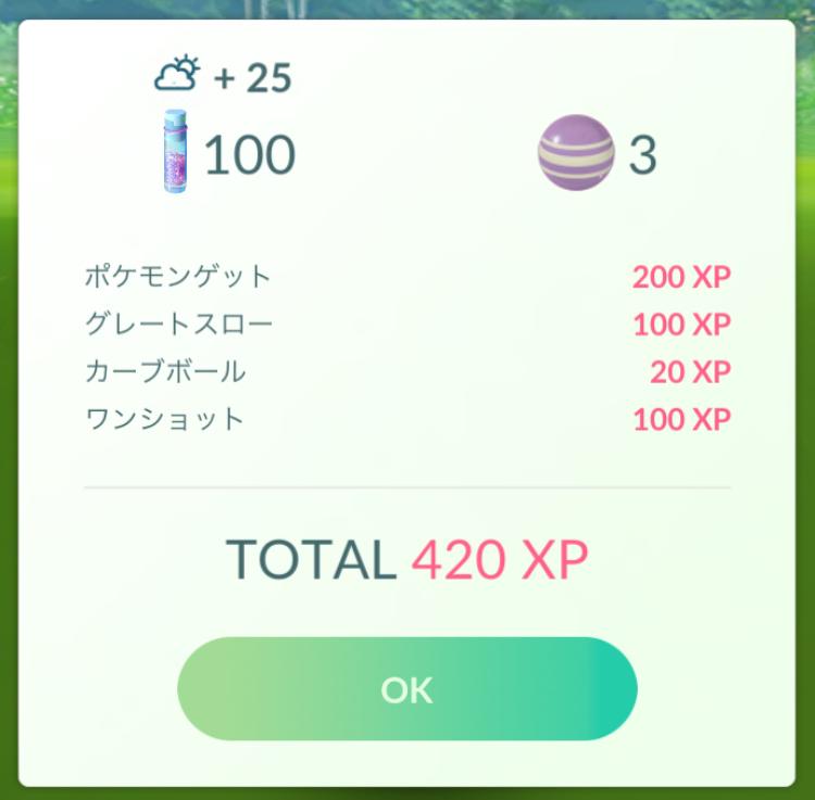 f:id:level999:20190508140712j:plain