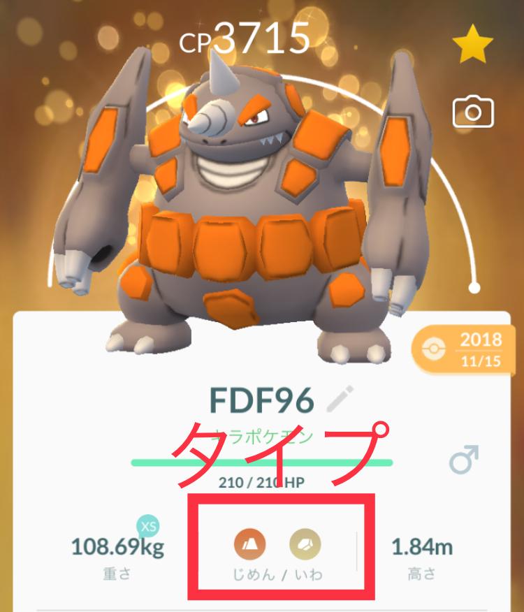 f:id:level999:20190514191124j:plain