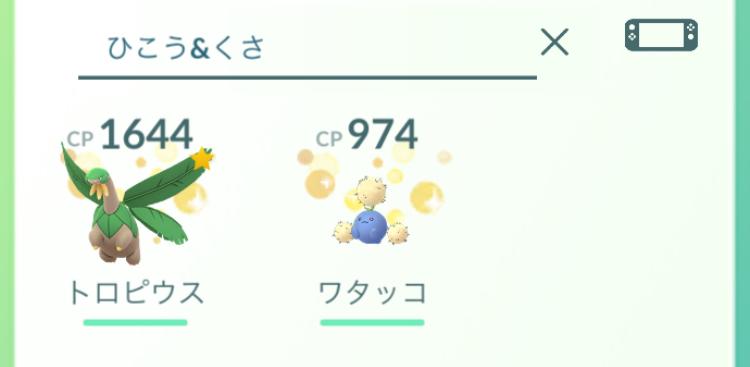 f:id:level999:20190514213336j:plain