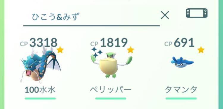 f:id:level999:20190514213619j:plain