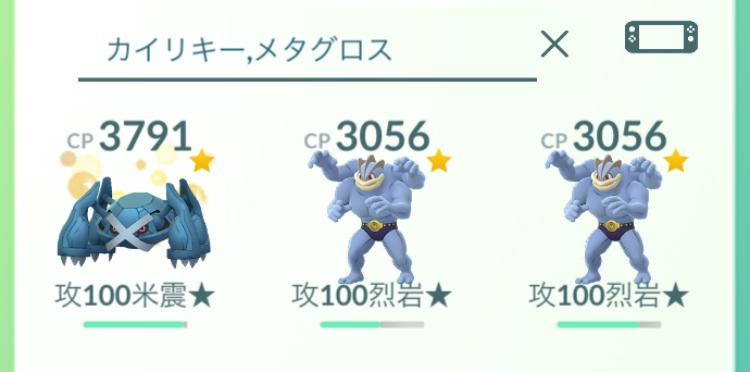 f:id:level999:20190514221320j:plain