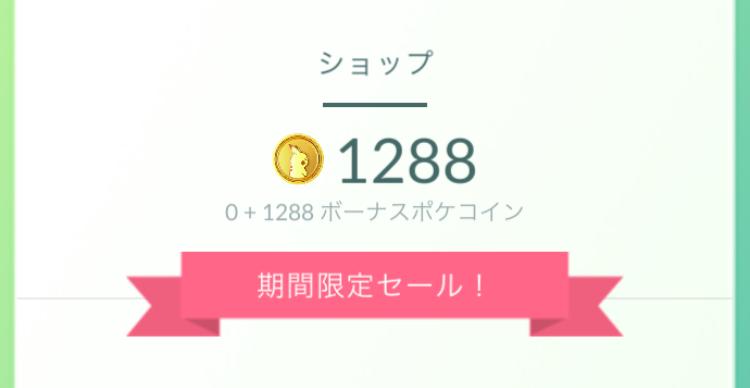 f:id:level999:20190523155012j:plain