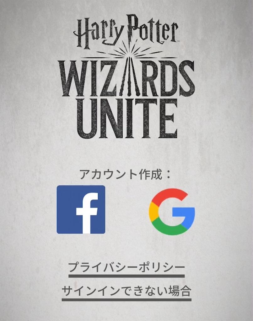 魔法 同盟 コード ネーム