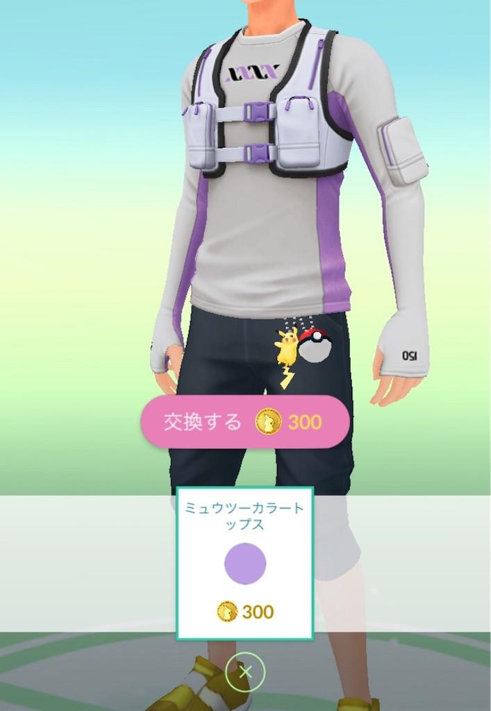 f:id:level999:20190711095846j:image