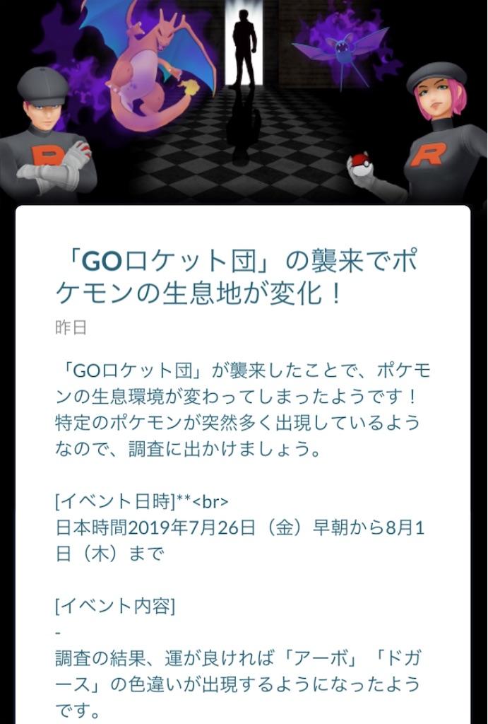f:id:level999:20190727105758j:image