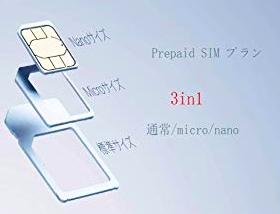 f:id:level999:20190825145759p:plain