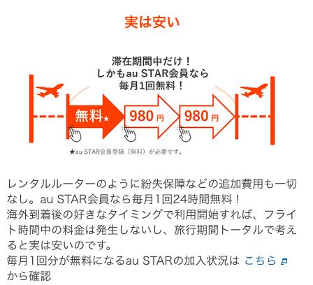 f:id:level999:20190825210129p:plain