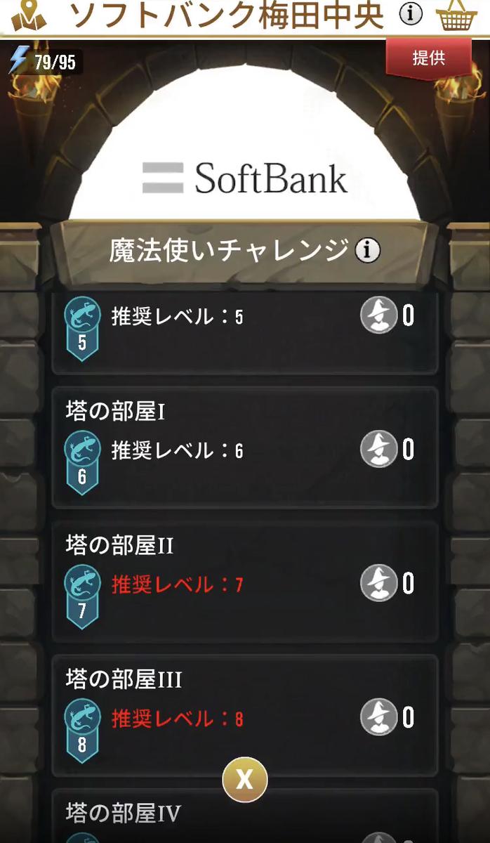 f:id:level999:20190909144333j:plain