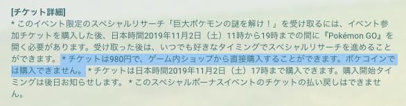 f:id:level999:20191031183046p:plain