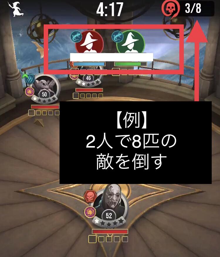 f:id:level999:20191101165214j:plain
