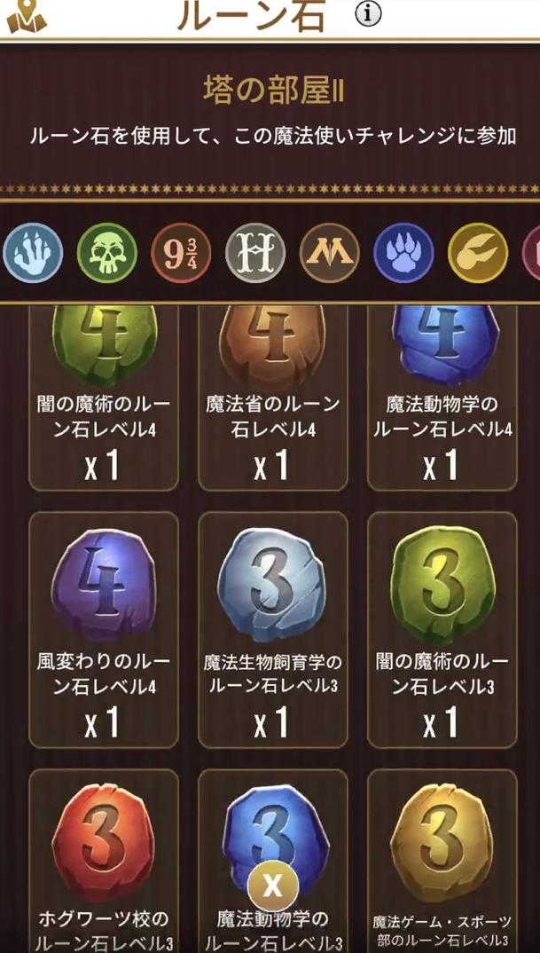 f:id:level999:20191101174957j:plain