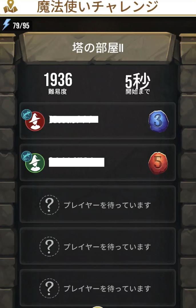 f:id:level999:20191101175013j:plain