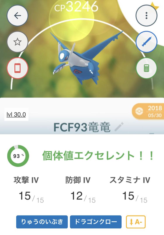 f:id:level999:20191126211521j:plain