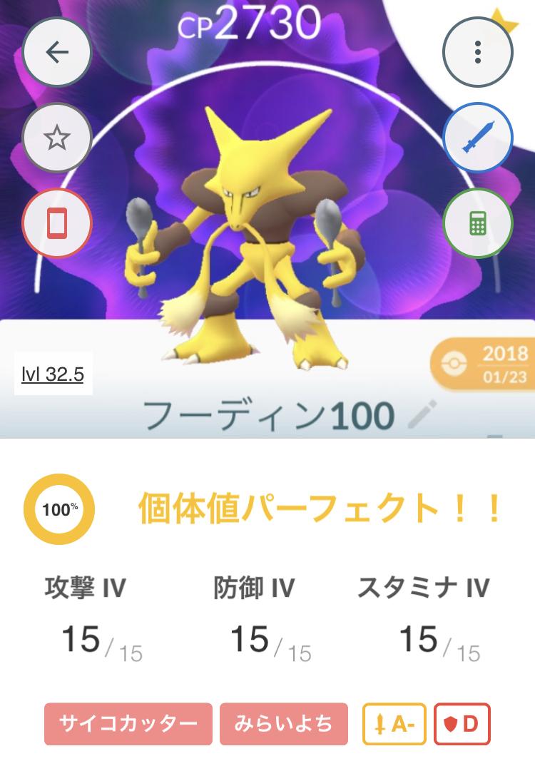 f:id:level999:20191126211533j:plain
