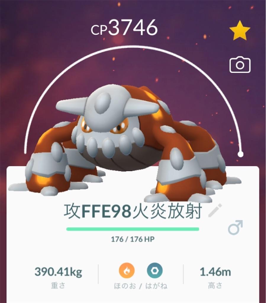 f:id:level999:20191214202708j:image