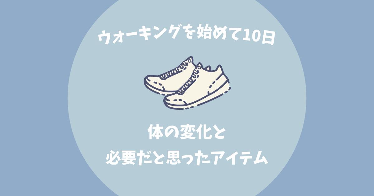 f:id:levelone:20210410134004p:plain