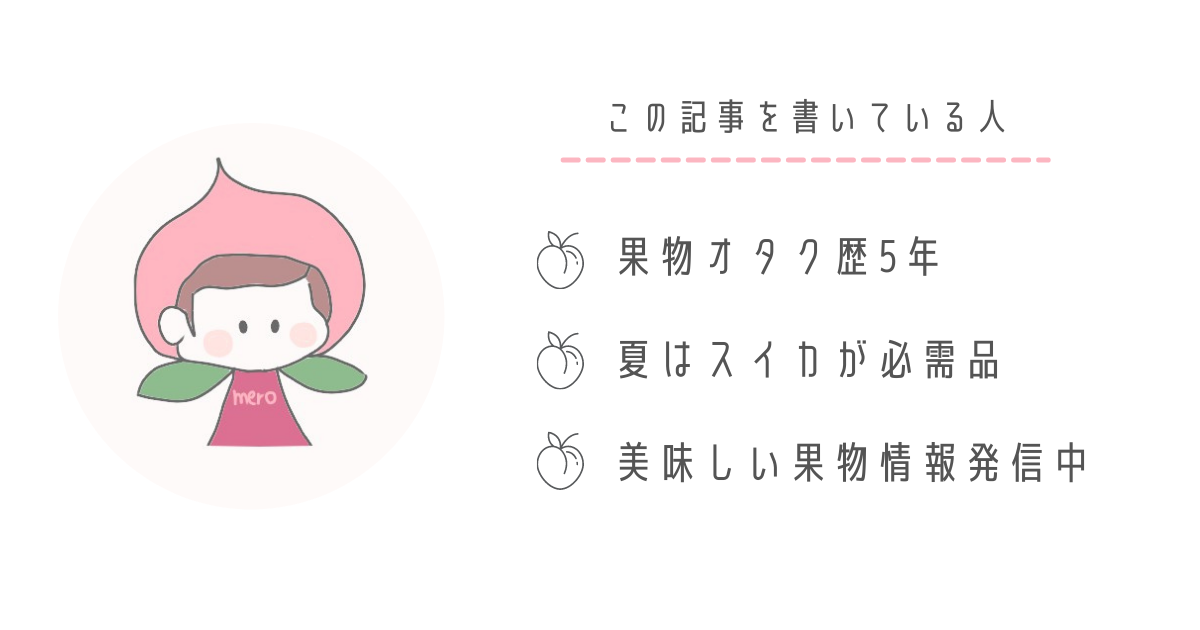f:id:levelone:20210425115333p:plain