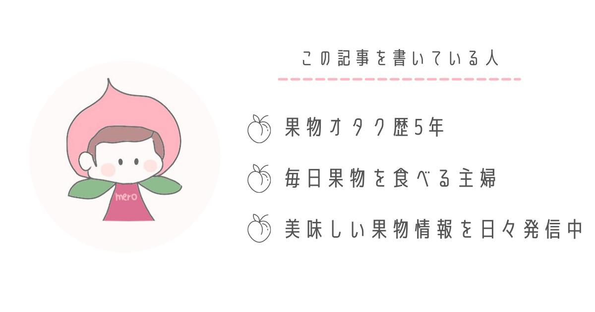 f:id:levelone:20210501160733p:plain