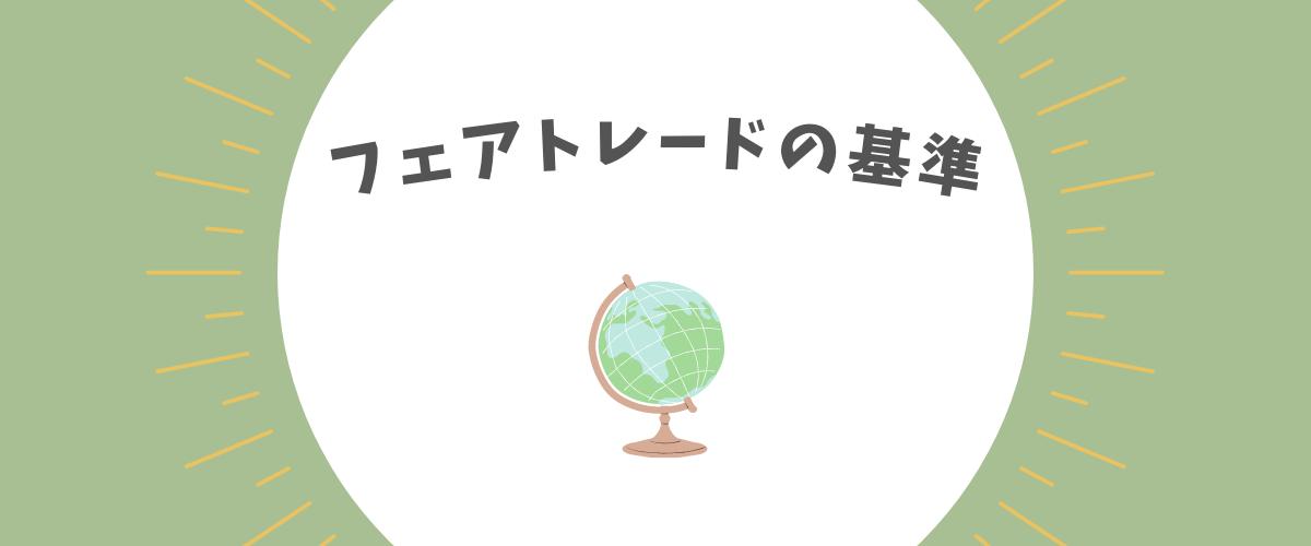 f:id:levelone:20210523124433p:plain