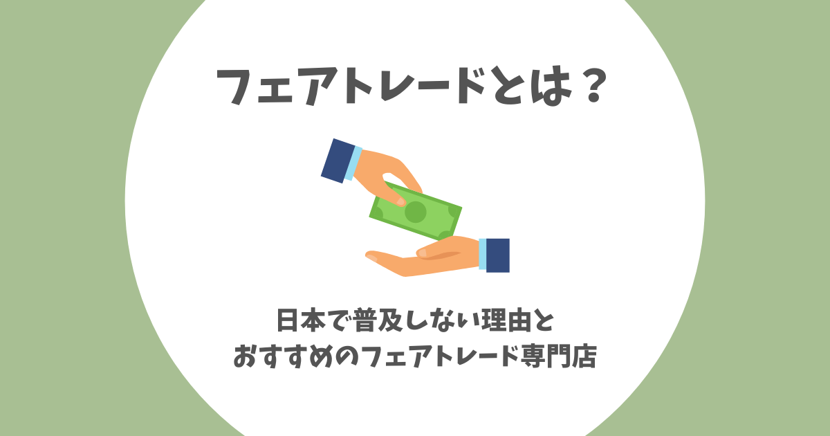f:id:levelone:20210528150240p:plain