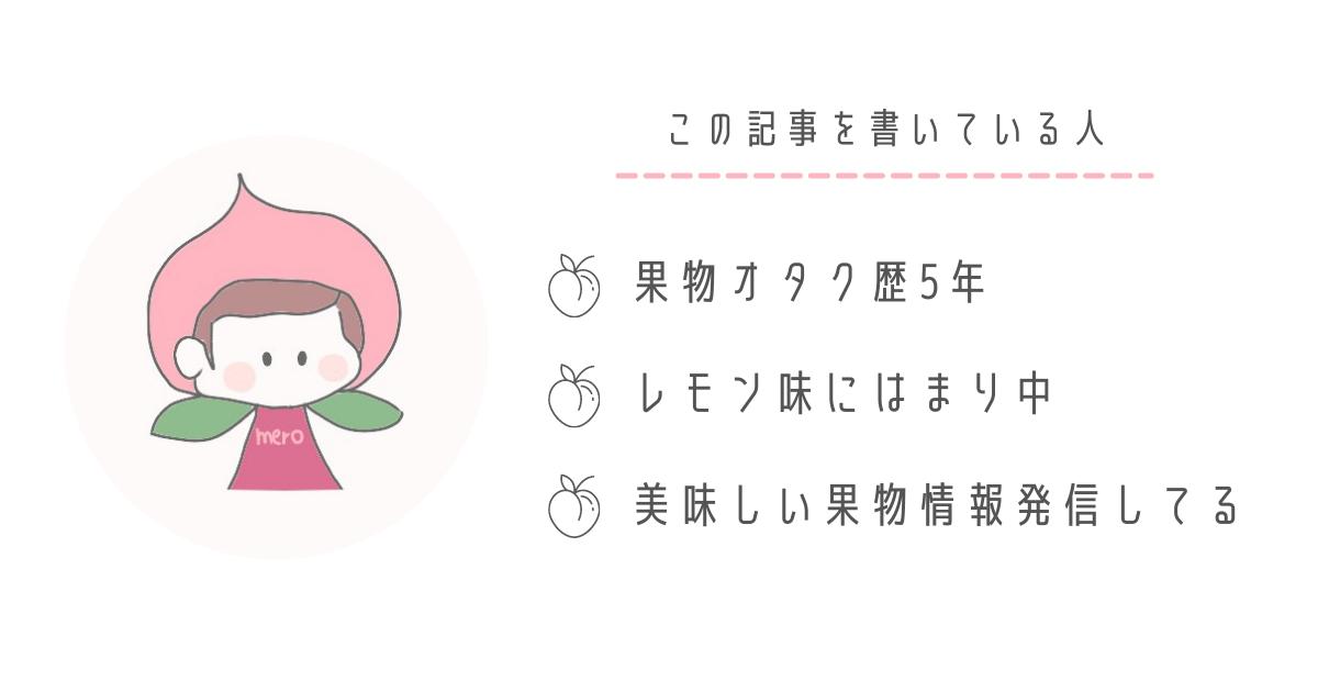 f:id:levelone:20210530163609p:plain