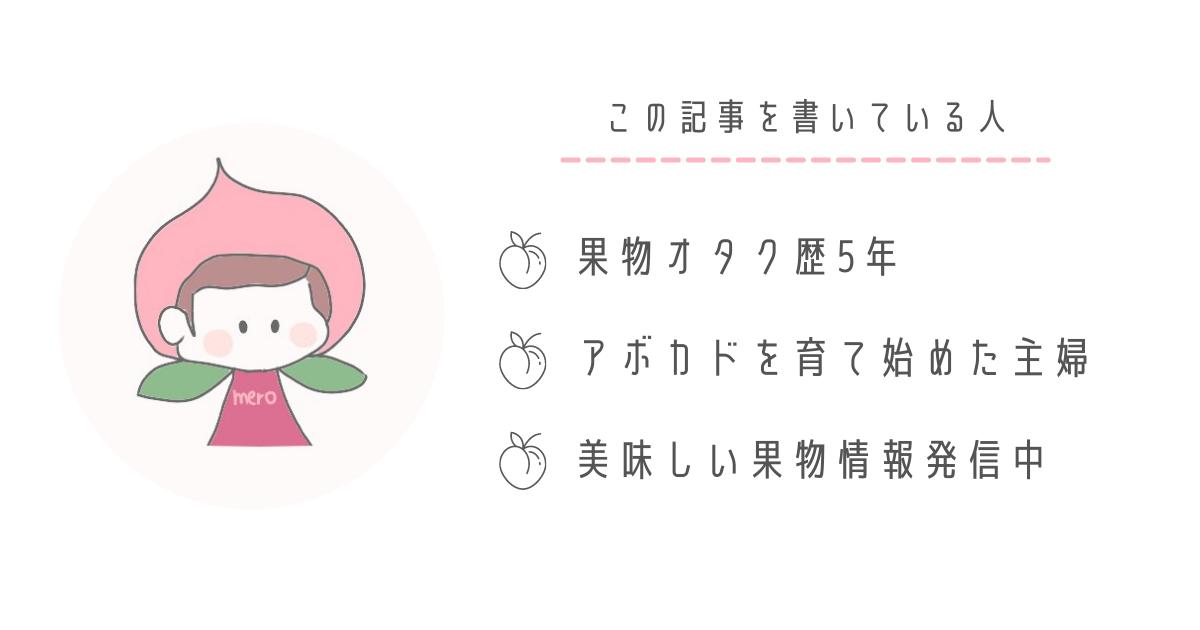 f:id:levelone:20210531122802p:plain
