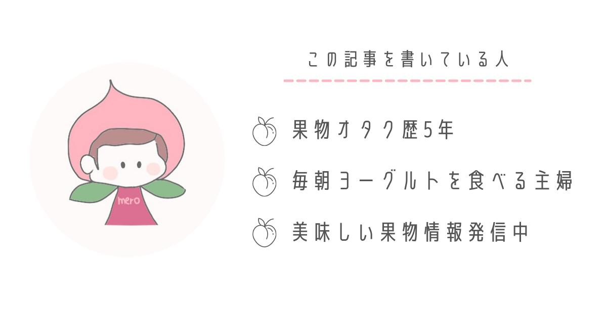 f:id:levelone:20210601150705p:plain