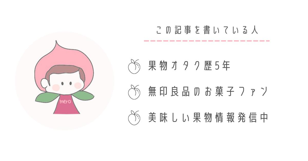 f:id:levelone:20210602183145p:plain
