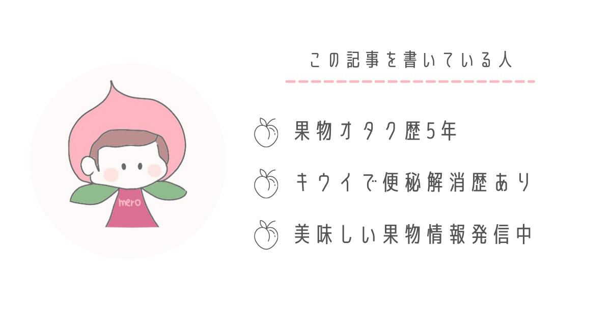 f:id:levelone:20210603161144p:plain