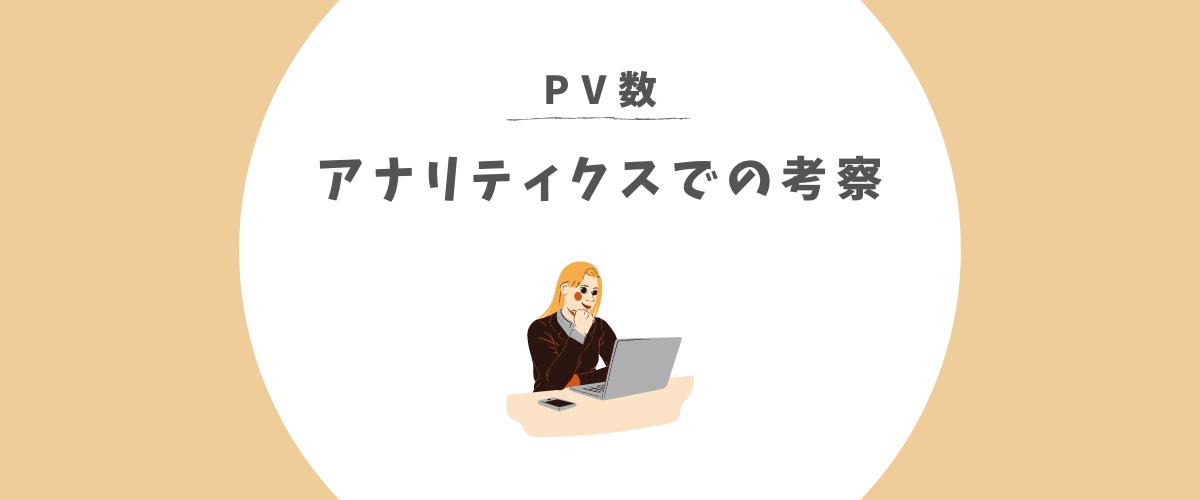 f:id:levelone:20210612144219p:plain