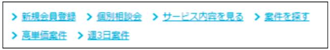 f:id:leverages200546:20180627130325p:plain