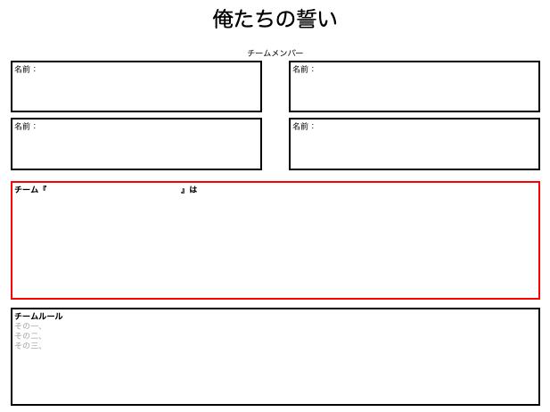 f:id:leverages200546:20190729134512p:plain