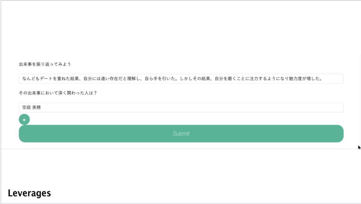 f:id:leverages200546:20190808094414p:plain