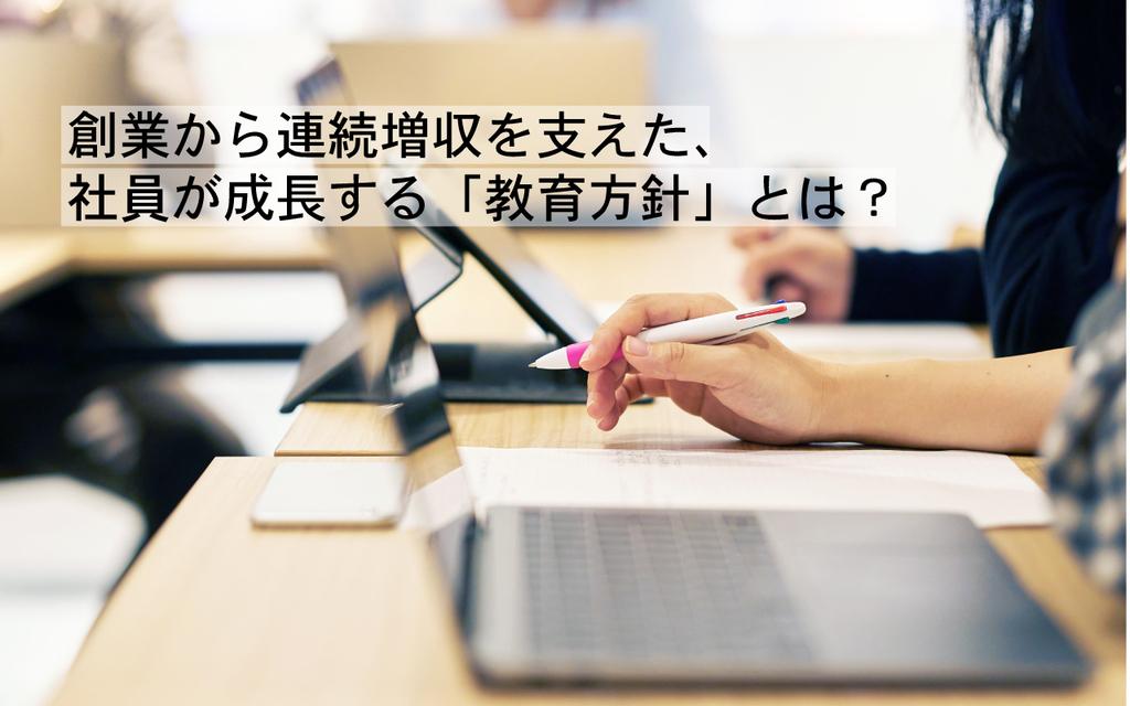 f:id:leverages200546:20200422100553j:plain