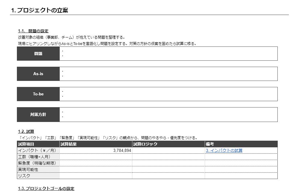 f:id:leverages200546:20210316120807p:plain