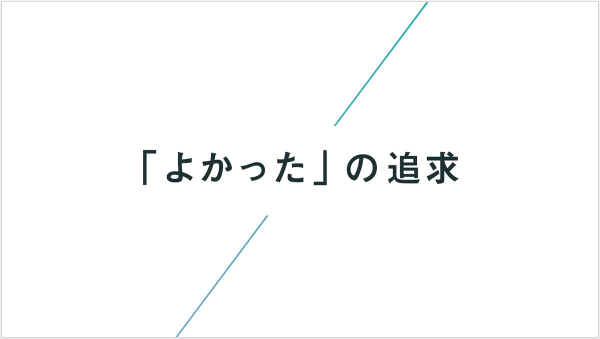 f:id:leverages200546:20210728153827p:plain