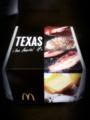 復活テキサス