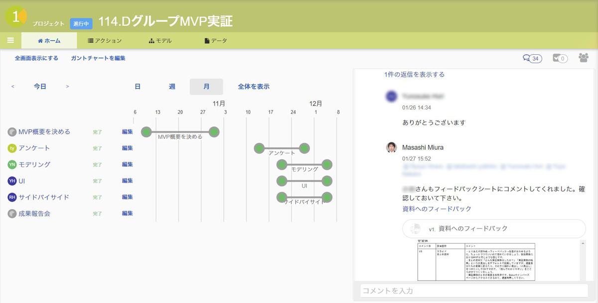 f:id:levii-miura:20200420235220j:plain:w400