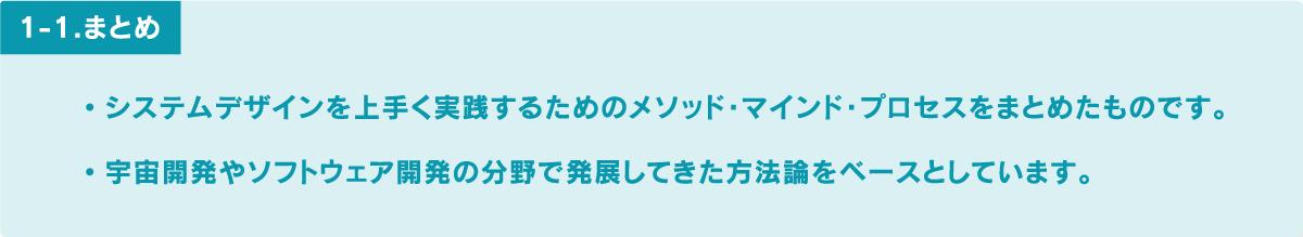 f:id:levii-miura:20201113085333p:plain