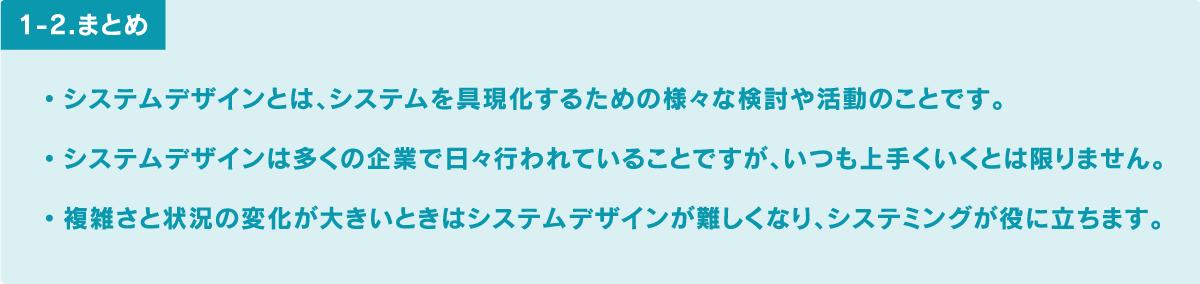 f:id:levii-miura:20201113085346p:plain