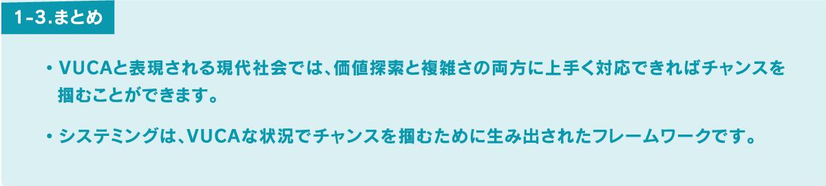 f:id:levii-miura:20201113085356p:plain