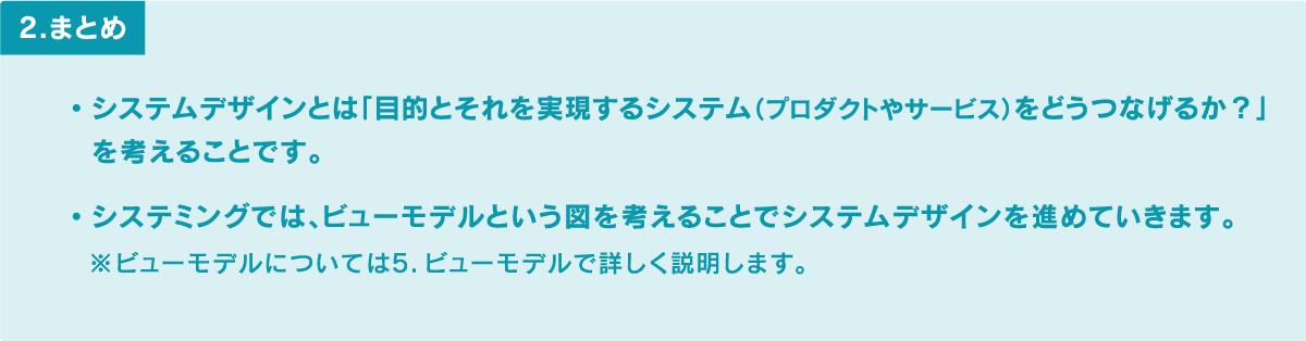 f:id:levii-miura:20201113085405p:plain