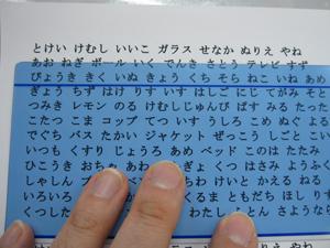 f:id:levites:20111210192311j:plain