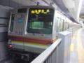 東京メトロ7000形7130(09S)@渋谷