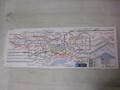東京メトロ・都営地下鉄路線案内図