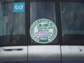 東京メトロスマイルフェスタステッカー(06系に貼付)