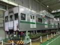 東京メトロ6000系中間車その3@綾瀬車輌基地