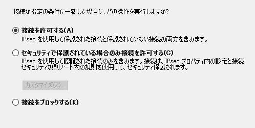 f:id:lezoid:20181213095732p:plain